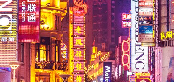 LPALAW Shanghai